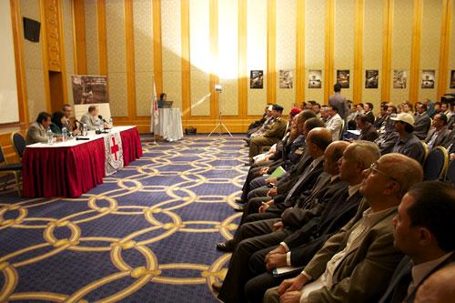 Conferencia en yemen se debe respetar el derecho a la for Salon yemenite