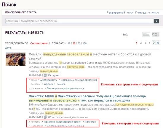 Телефонная база самары онлайн, телефонный справочник павлодара 2012 скачать, телефонная база соснового бора ленинградской области