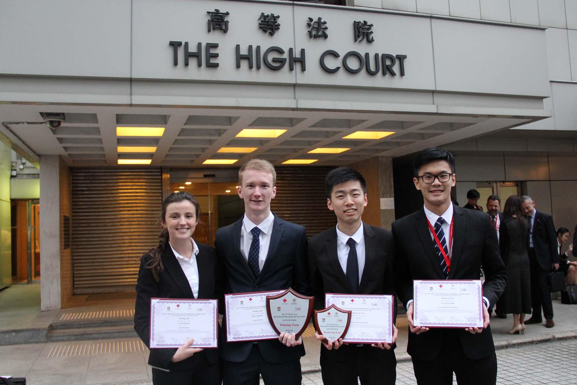 China: Bond University wins 15th Red Cross IHL Moot in Hong Kong
