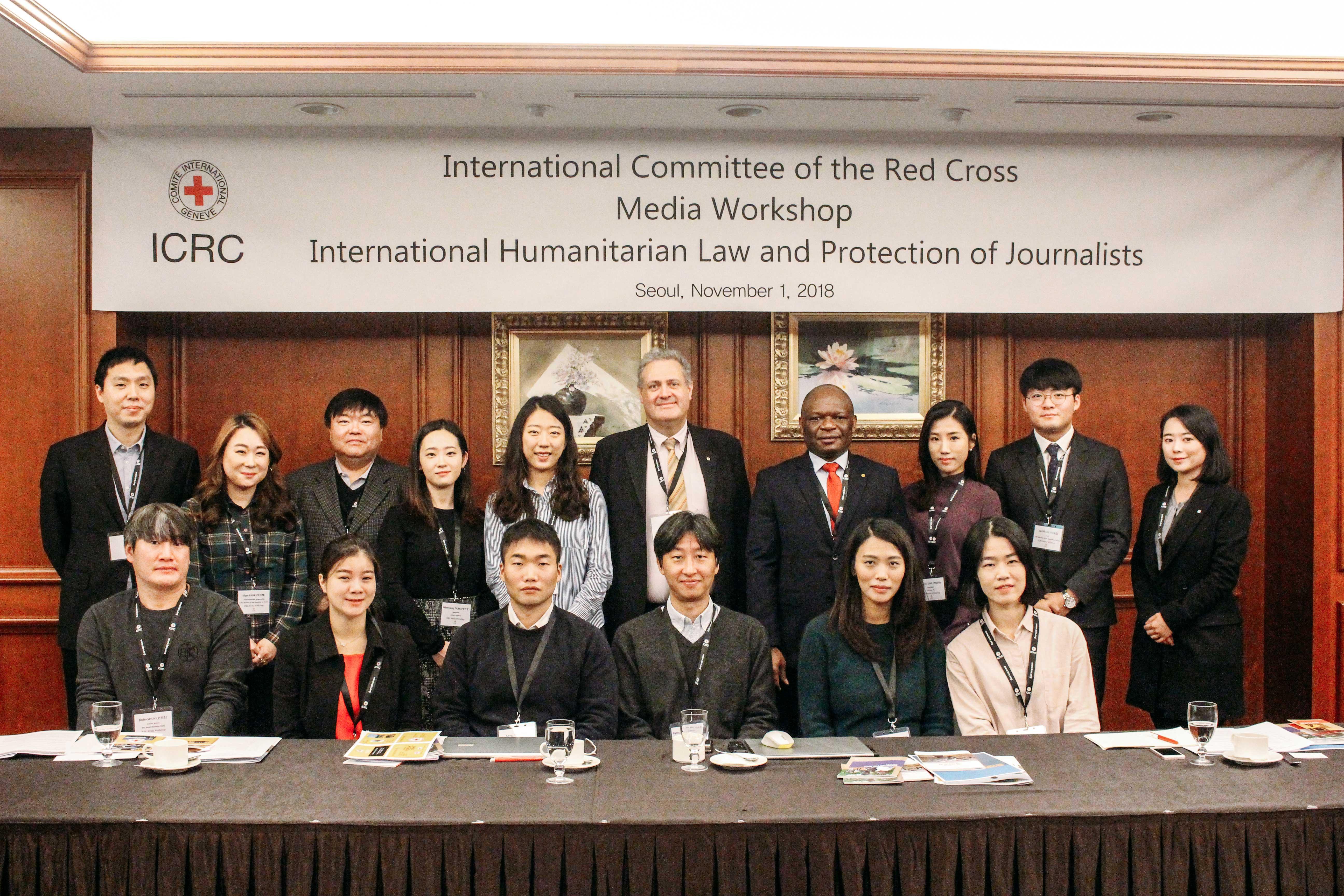 Republic of Korea: Workshop on humanitarian law protecting