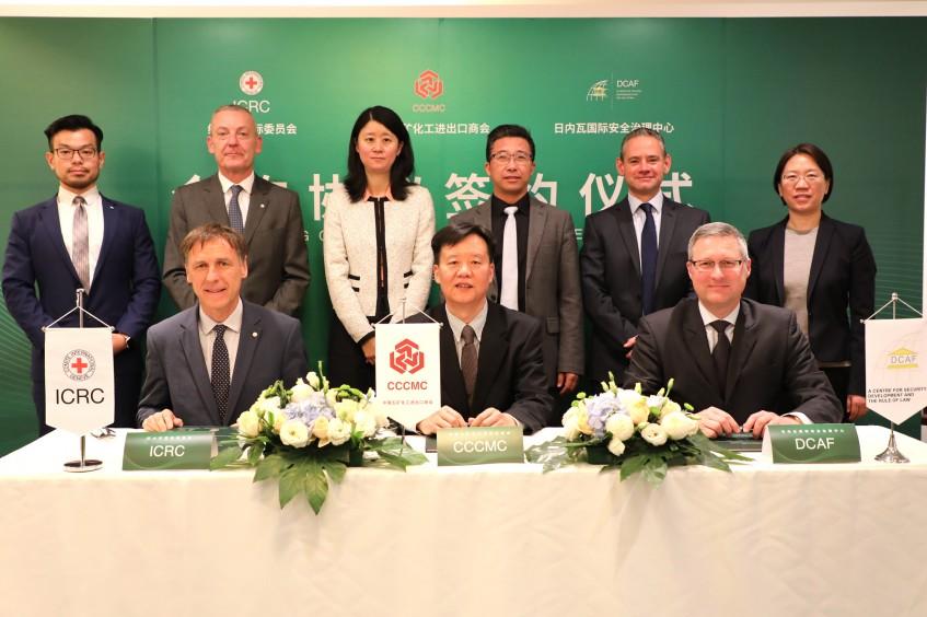 中国:三方协议助力企业减轻海外运营安全风险 推广良好实践