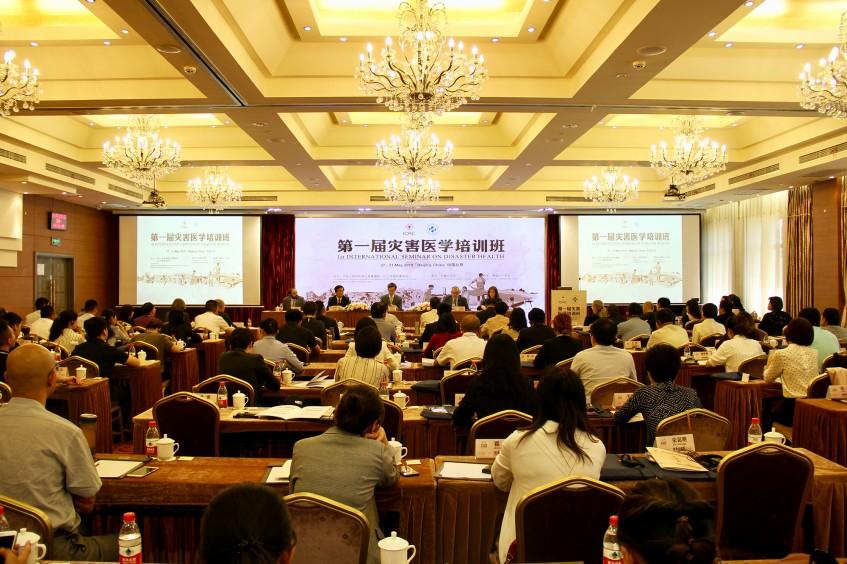 China: Internationales Seminar stärkt die Zusammenarbeit in der Notfallhilfe