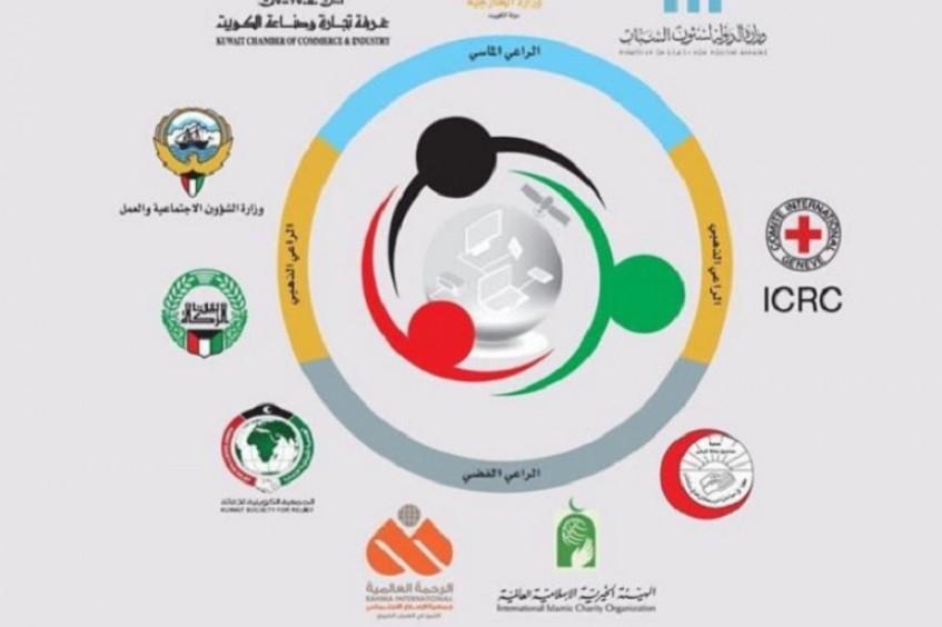 """الكويت:""""التكنولوجيا والابتكار"""" شعار المنتدى الدولي الثالث للعمل الإنساني"""