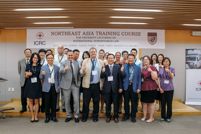 Seoul: University Lecturers attend IHL training at Korea University School of Law