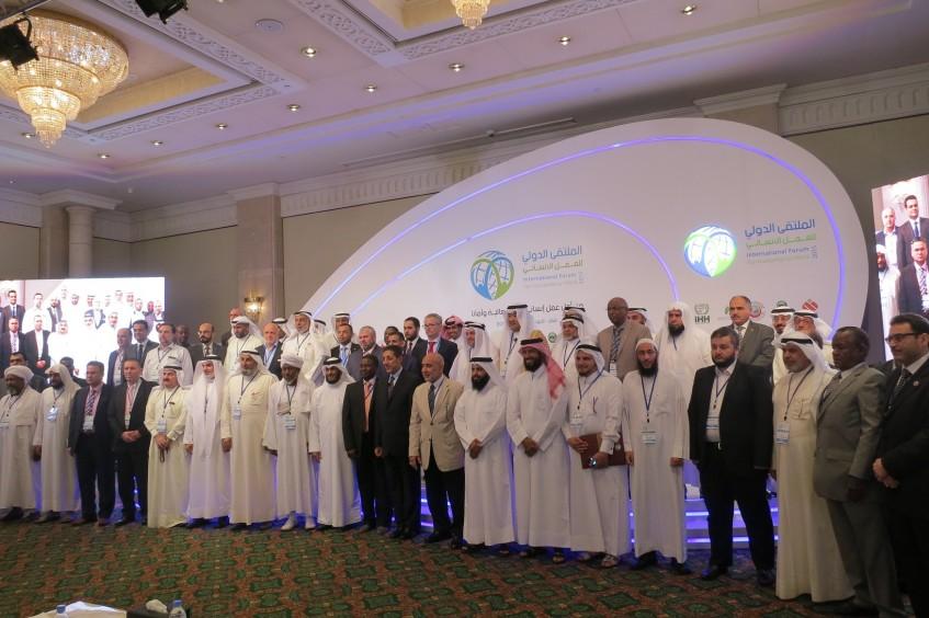قطر: منتدى من أجل عمل إنساني أكثر أمانًا وفاعلية