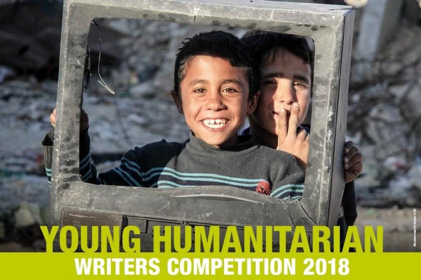 2018年青年人道作家大赛启动