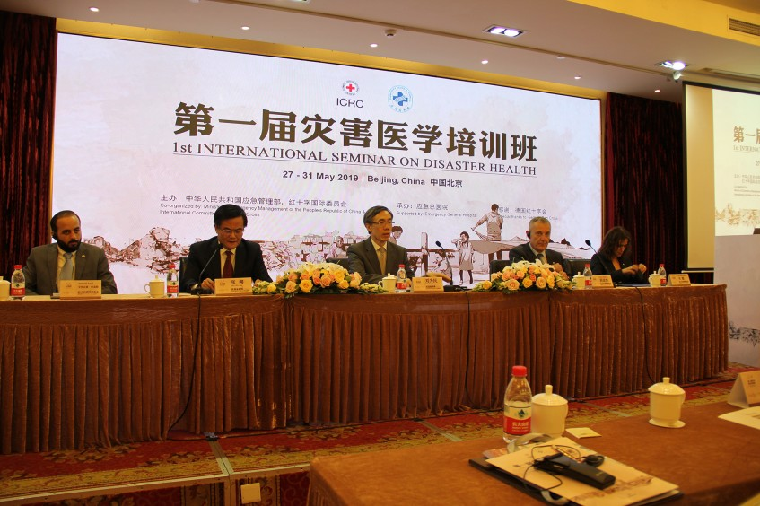 China: International seminar shares best practices in managing emergency responses