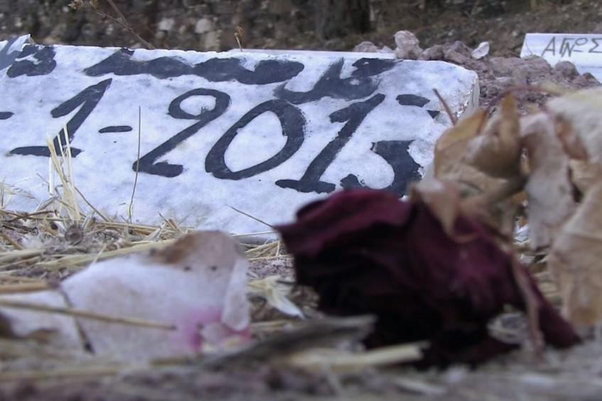 Migrants décédés : donner un nom aux corps retrouvés