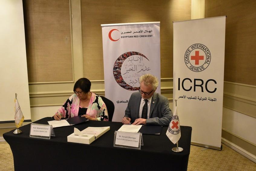 埃及红会、红十字国际委员会签署四年协议以应对日益增长的人道需求