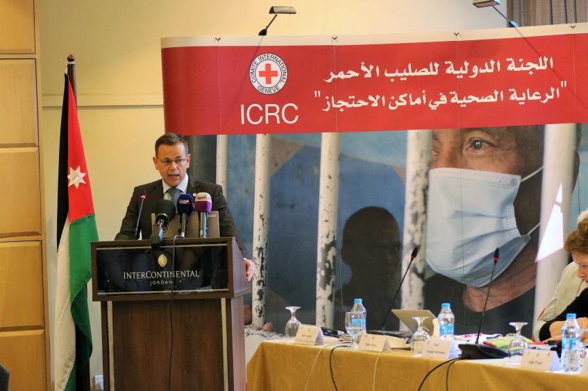 الأردن: اللجنة الدولية للصليب الأحمر تنظم الندوة الإقليمية الرابعة حول الرعاية الصحية في أماكن الاحتجاز