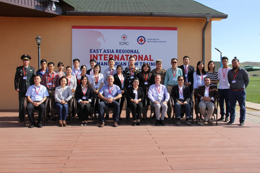 Mongolia: experts deepen their knowledge of humanitarian law