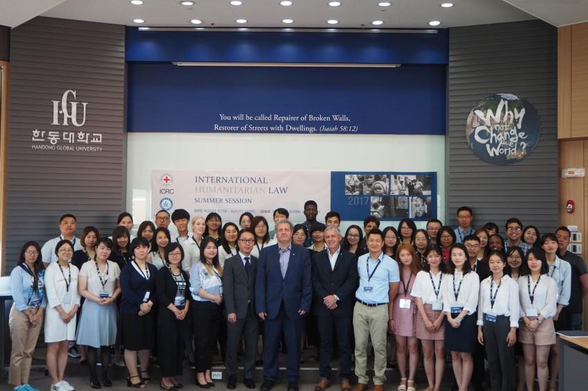 韩国:国际人道法暑期培训班在浦项圆满结束