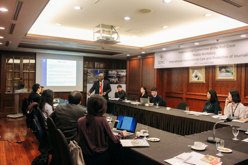 韩国:媒体研讨会探讨国际人道法在战地记者保护方面的作用