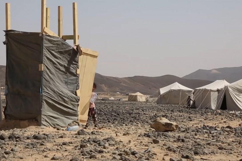 Йемен: миллионы людей готовятся к Рамадану в условиях конфликта, наводнений и угрозы коронавируса