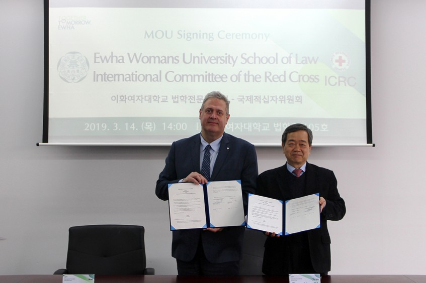 Republic of Korea: MoU with Ewha Womans University Law School to focus on IHL