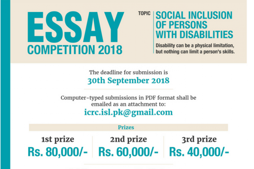 Pakistan: 5th Bilingual Essay Writing Competition launched