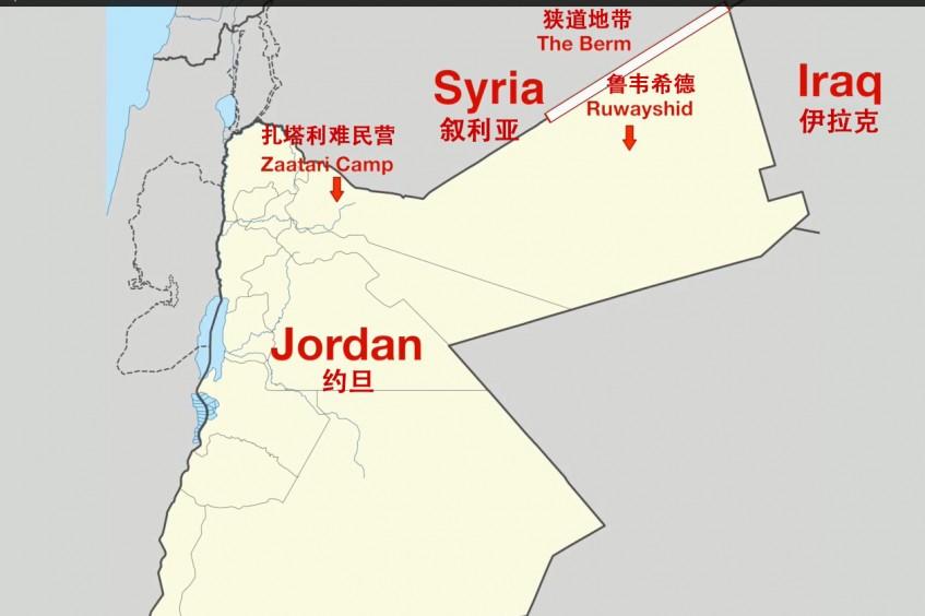 约旦:狭道地带滞留民众迫切需要援助