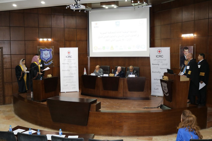 الأردن: تنظيم المسابقة الوطنية الثالثة للمحاكمة الصورية في القانون الدولي الإنساني