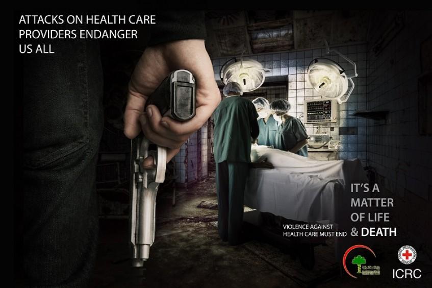 """""""战地救护面临危险""""活动:停止针对伊拉克医务人员和医疗机构的暴力行为"""