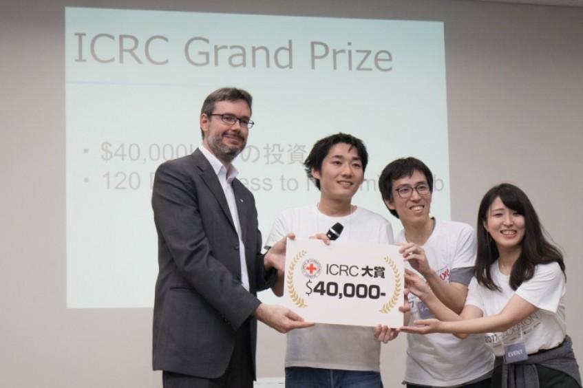 专为截肢儿童设计的虚拟现实应用赢得人道创客大赛冠军