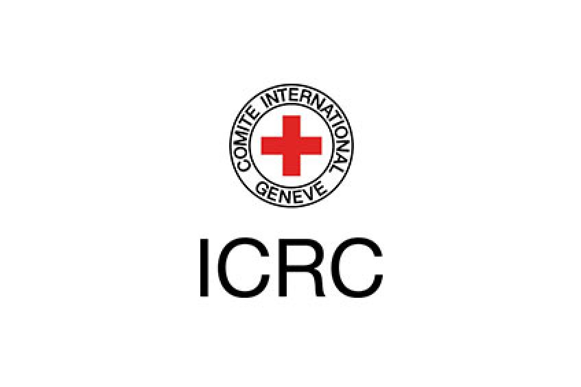 The results of ICRC writing competition