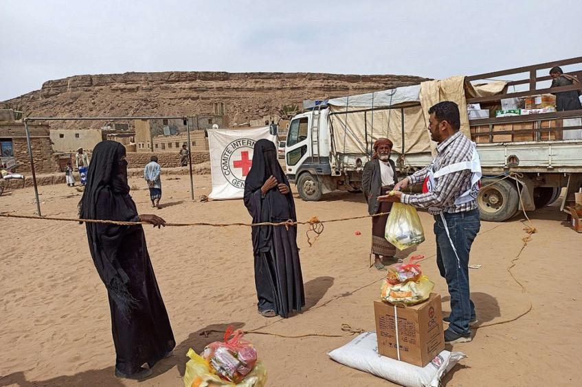 也门人道危机高级别认捐会议
