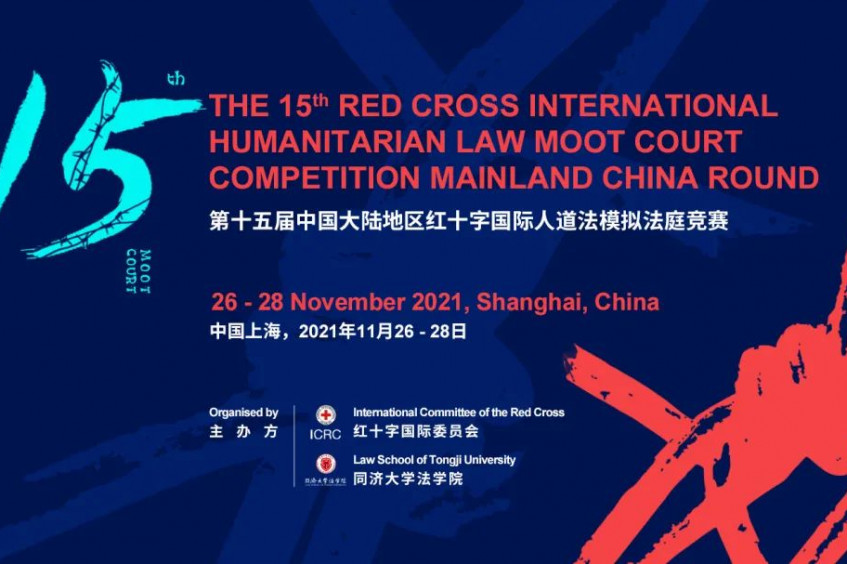 Register for the 15th Red Cross International Humanitarian Law Moot Court Competition Now!