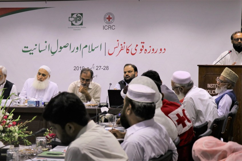 Islamabad: Two-day roundtable promotes discourse on Islam and humanitarian principles