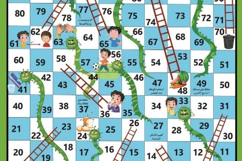 كوفيد-19: السلم والثعبان وقصص الأطفال كوسيلة للتوعية