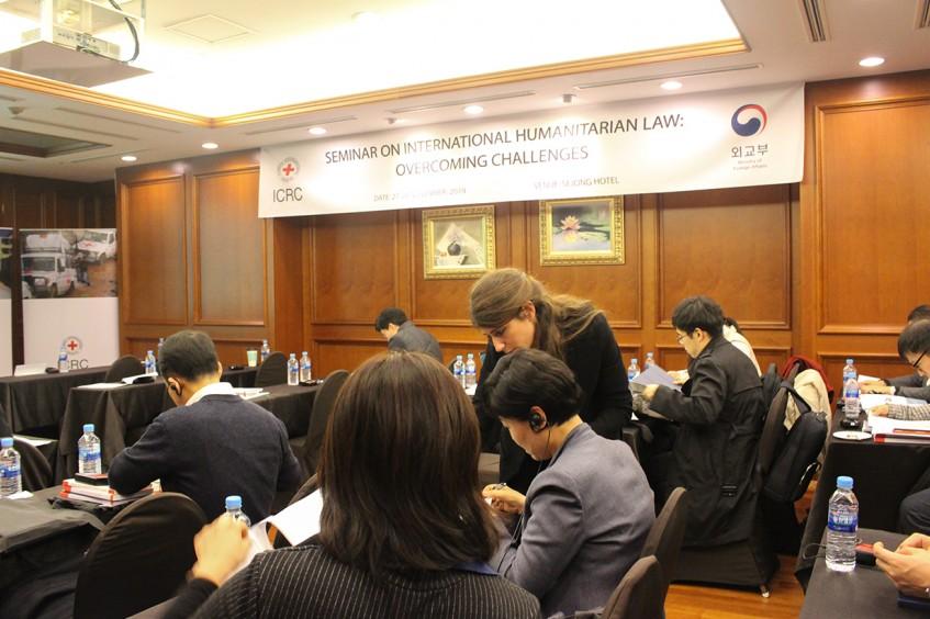 红十字国际委员会携手韩国外交部为韩国政府官员举办国际人道法研讨会