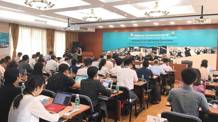 CHINA: a conference held to mark the 40th Anniversary of the adoption of the Protocols Additional to the Geneva Conventions