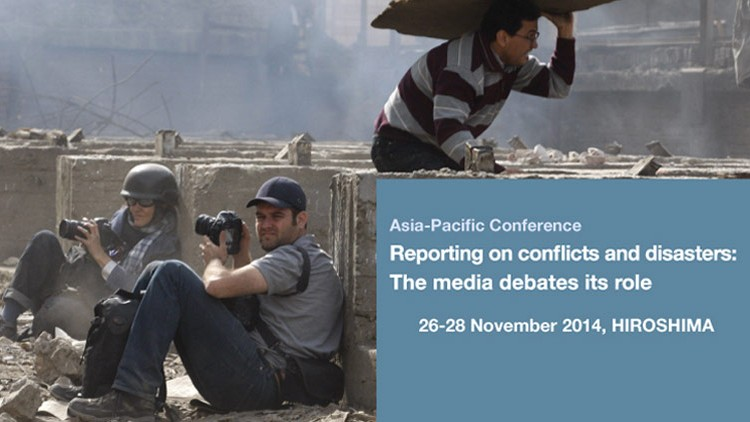 Media debate their reporting of conflict and disaster