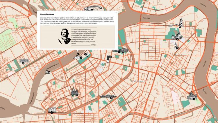 Интерактивная карта Санкт-Петербурга: милосердие на поле брани
