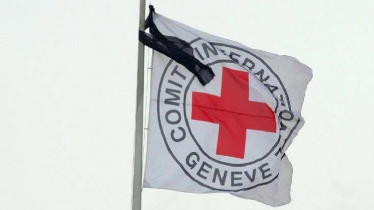 Central African Republic: International Red Cross Movement strongly condemns killing of volunteers