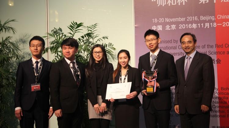 北京大学夺得第十届红十字国际人道法模拟法庭竞赛冠军