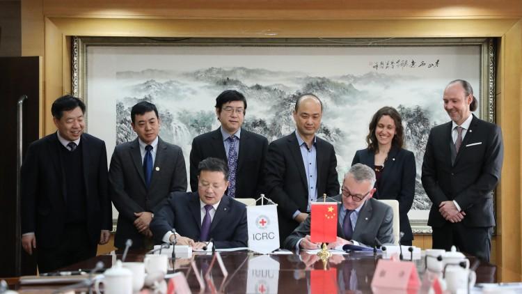 红十字国际委员会与中国残疾人联合会达成意向 加强残疾人事务合作