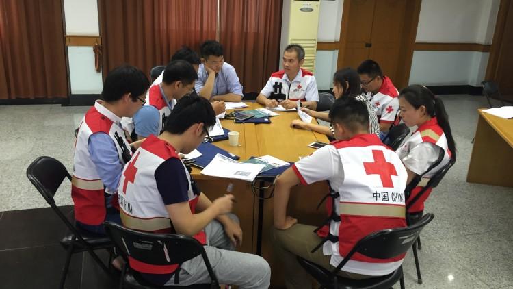 红十字国际委员会参与2016年中国红十字医疗救援队