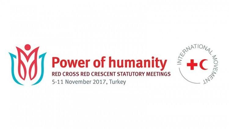 2017年代表会议