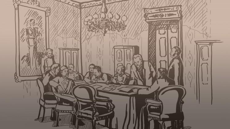 Международная конференция, посвященная 150-летию Санкт-Петербургской декларации