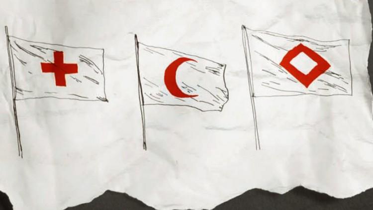 Três emblemas, um Movimento, a serviço da humanidade.