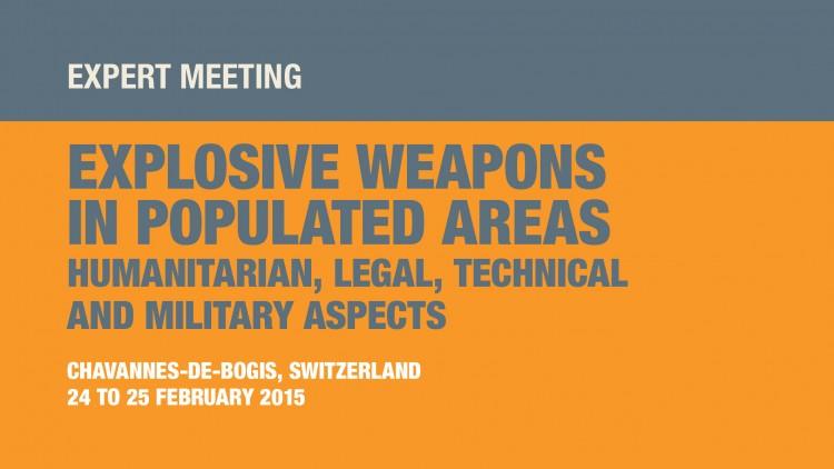 在人口稠密地区使用爆炸性武器:人道、法律、技术和军事视角