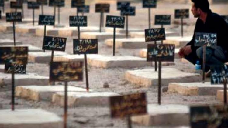 Identificación forense de restos humanos