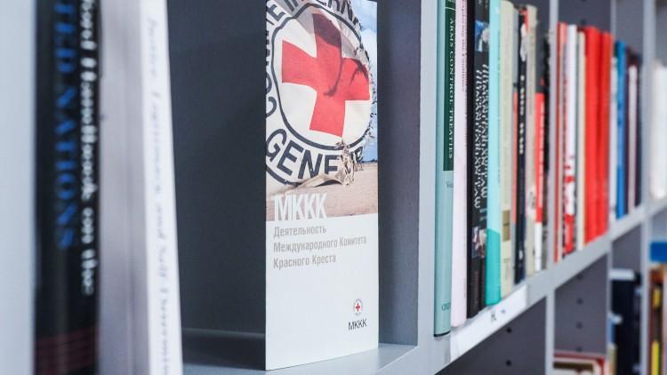 РФ: в Москве открылся «Гуманитариум» - площадка для обсуждения и исследования гуманитарных проблем
