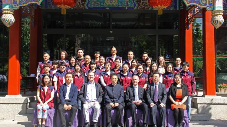 探索人道法核心师资工作坊在北京圆满举行