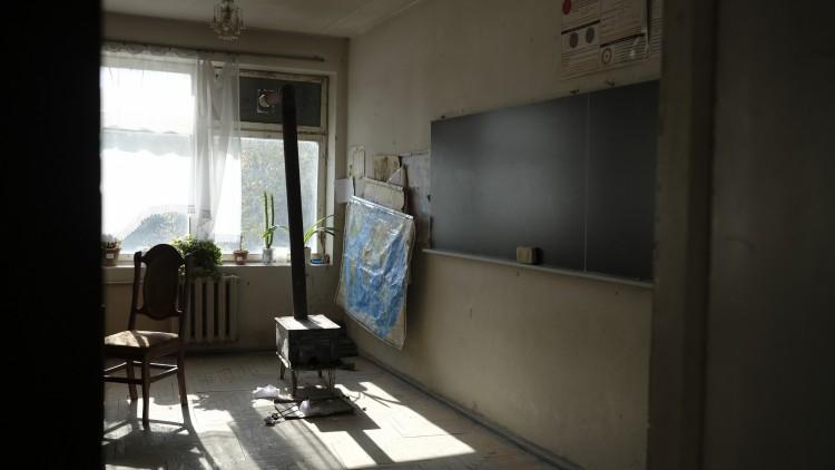 Grundlagen: Zugang zu Bildung