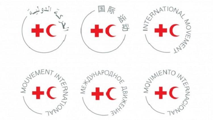 Um logo para o Movimento Internacional da Cruz Vermelha e do Crescente Vermelho