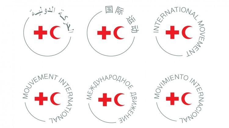 Un logotipo para el Movimiento Internacional de la Cruz Roja y de la Media Luna Roja