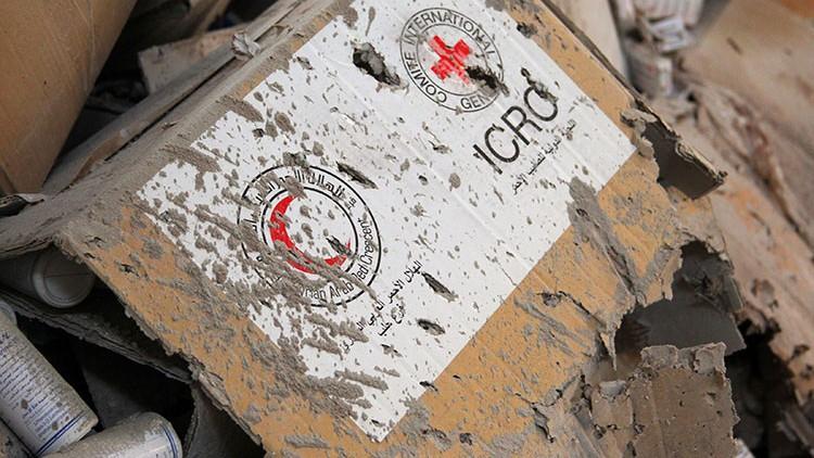 叙利亚:对人道救援车队的攻击就是对人道的攻击