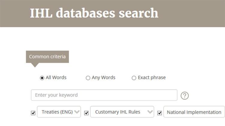 Die HVR-Datenbank zu durchsuchen ist jetzt noch einfacher!