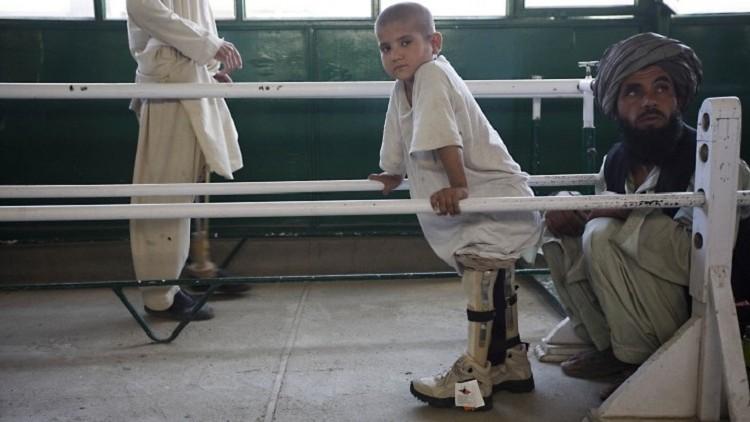Afganistán: ayudar a la gente con discapacidad a volver a caminar